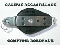 galerie-accastillage-bordeaux